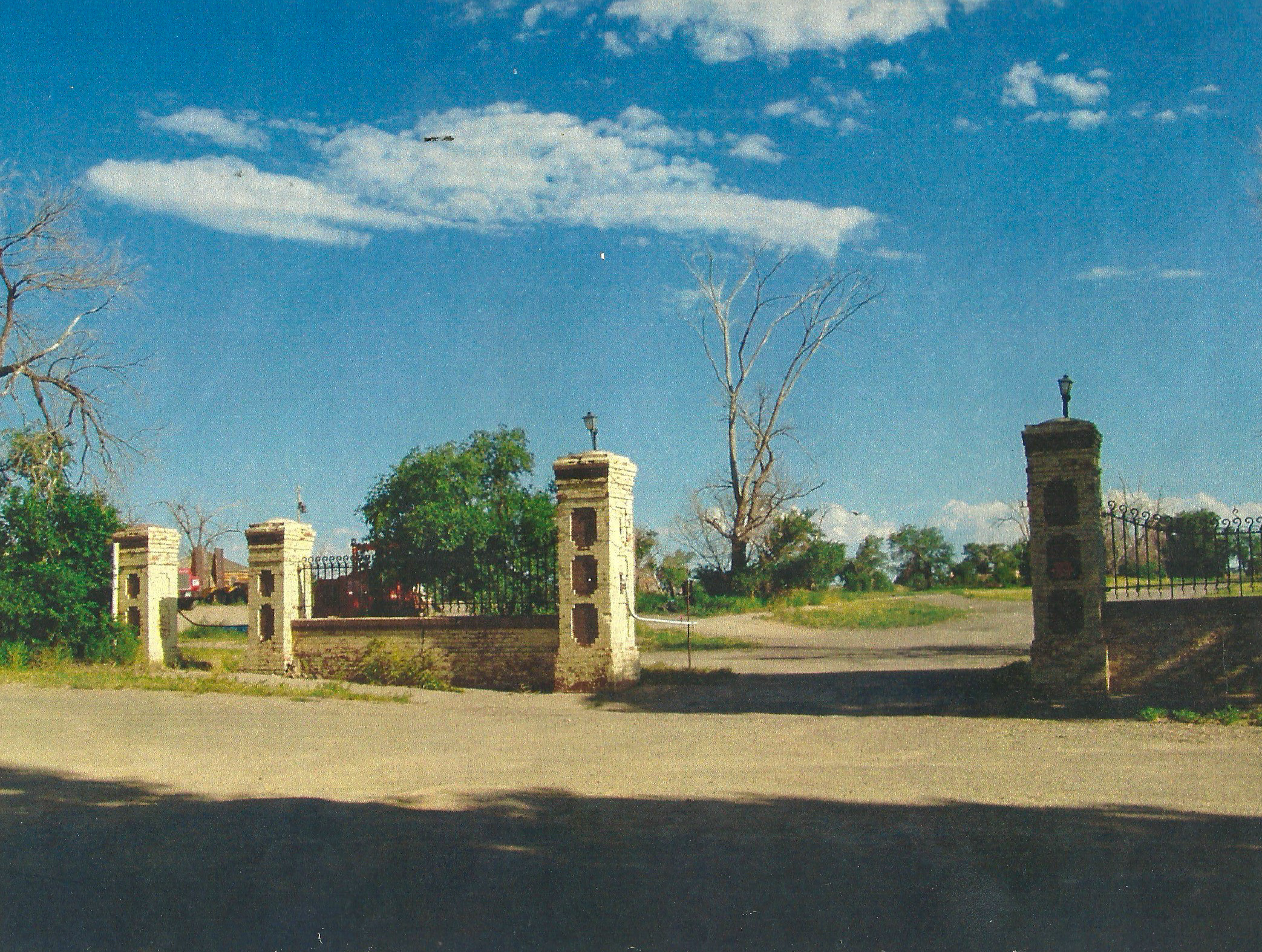 National Beet Sugar Company Factory gate